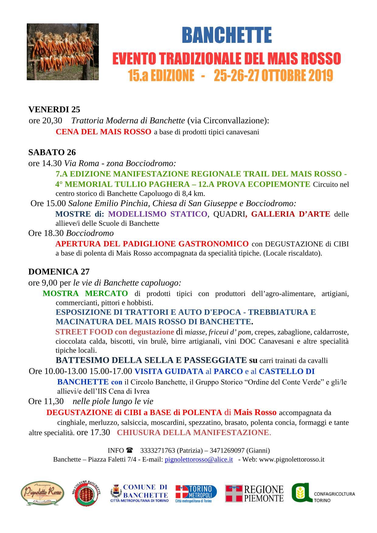 Banchette_mais_rossomanifesto