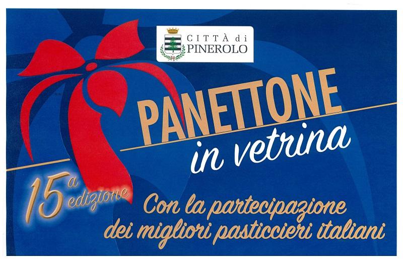 Panettone(3)