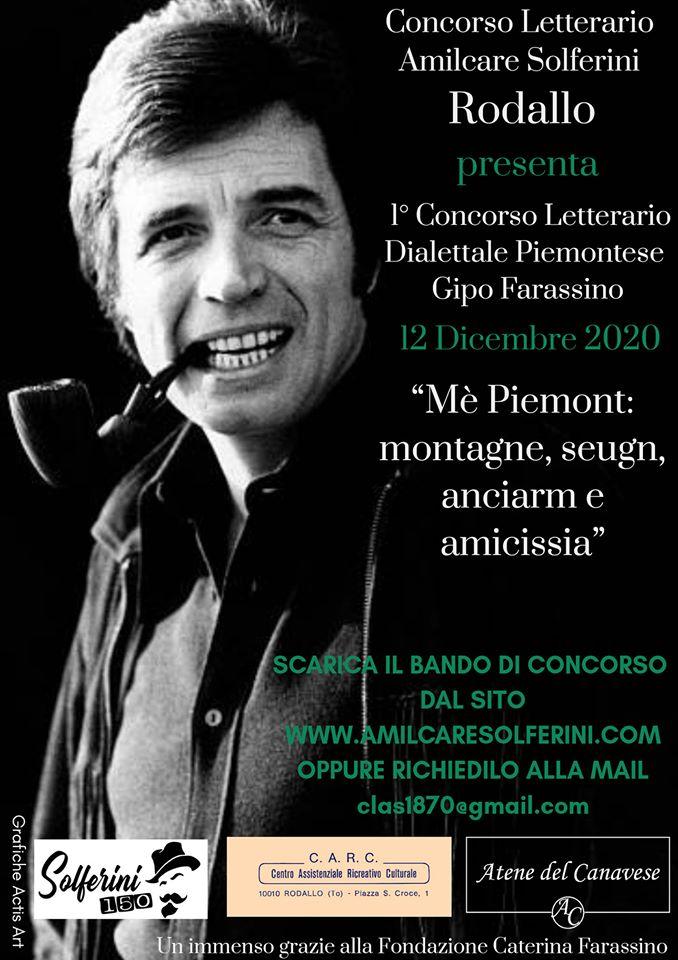 Rodallo-concorso-solferini_farassino