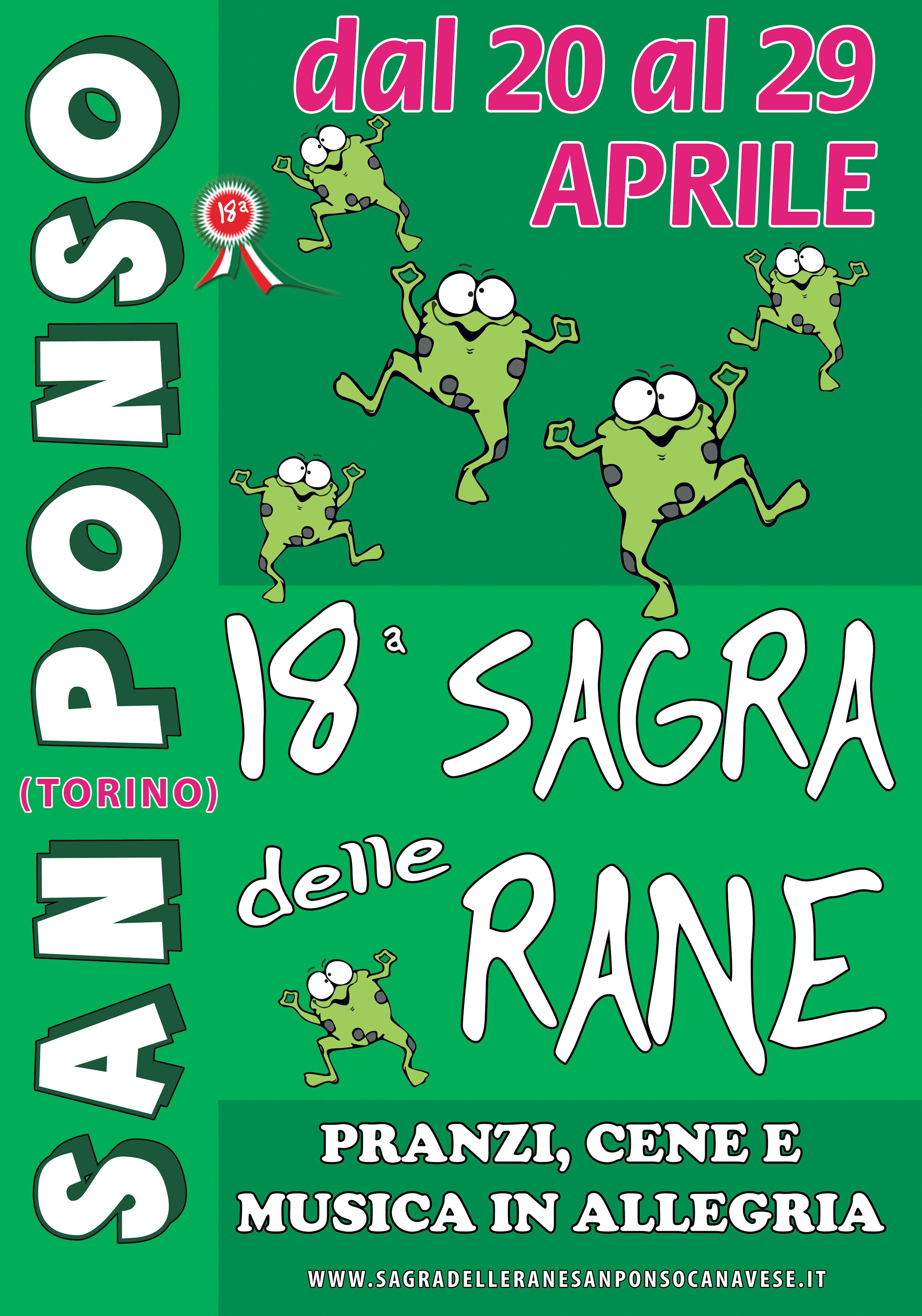 Sanponso_rane