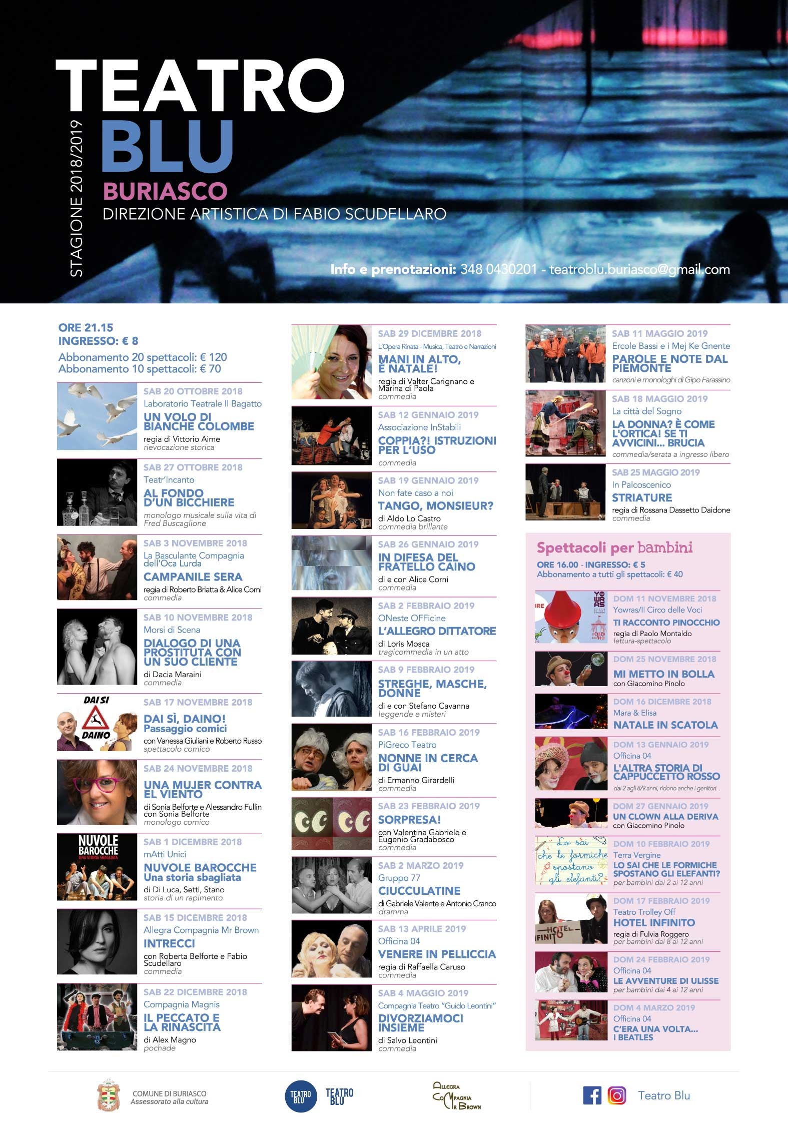 Teatroblu(1)