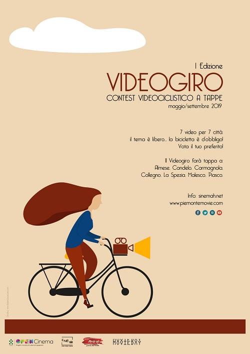 Videogiro