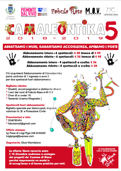 Camaleontika(1)