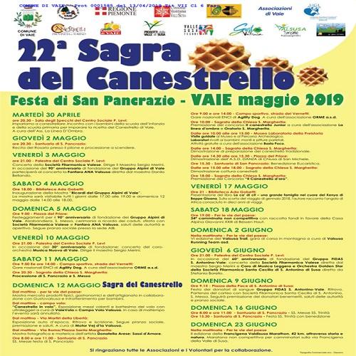 Canestrello(4)