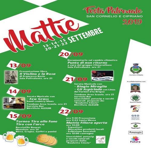 Mattie(1)
