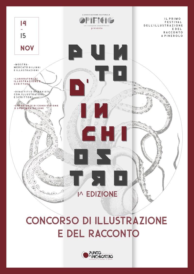 Punto_d_inchiostro_locandina