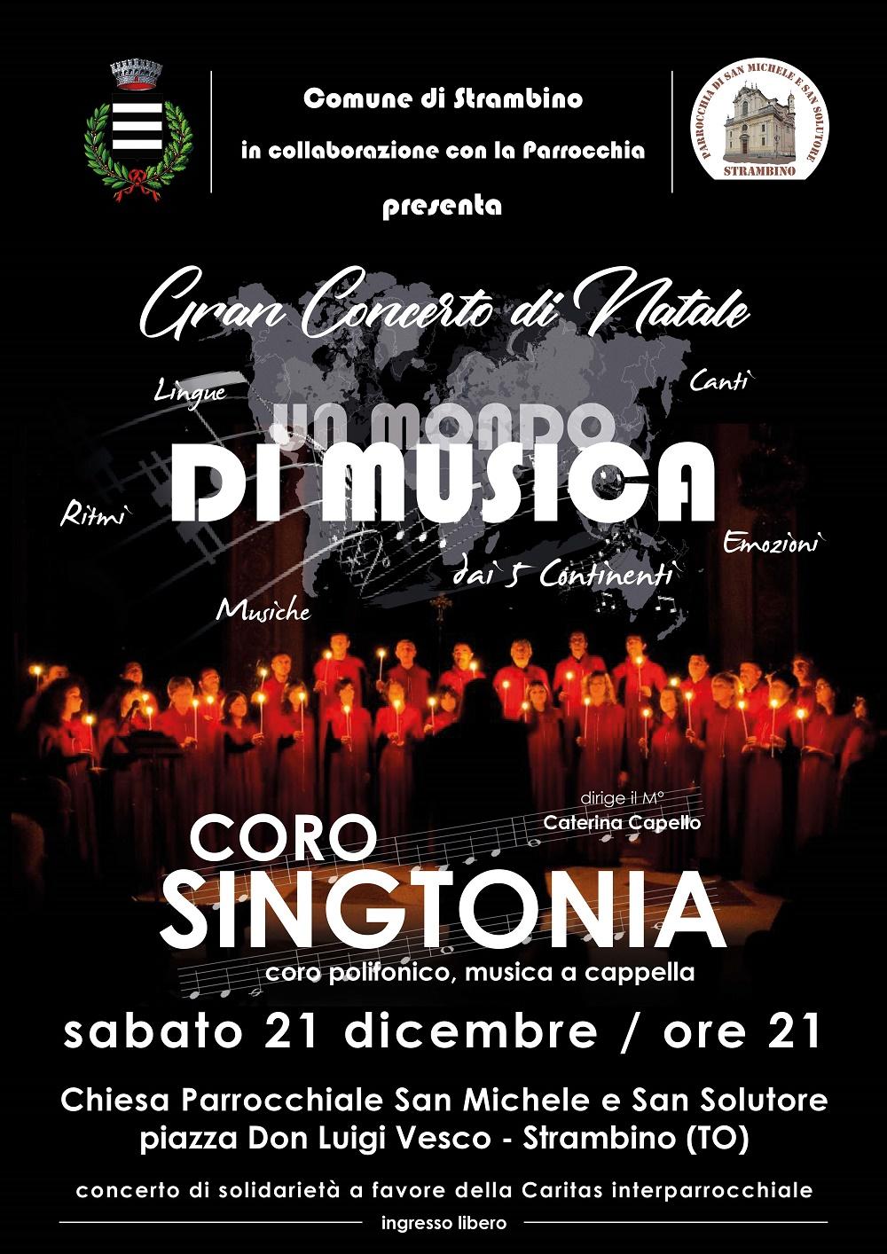 Strambino_concerto_natale(2)