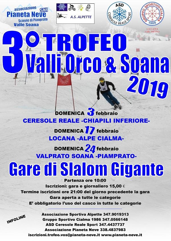 Valliorcosoana2019_trofeo
